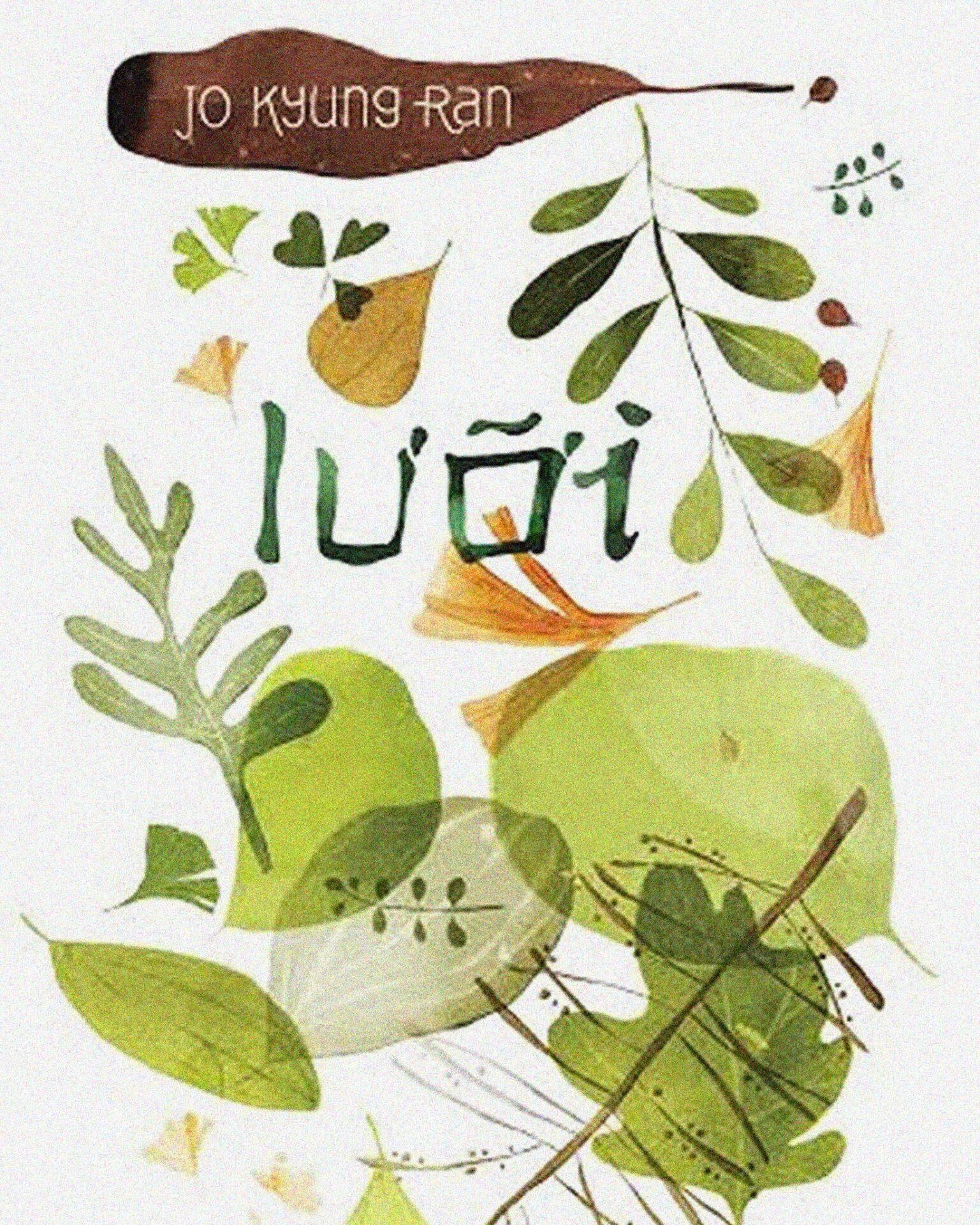 Đọc 'Lưỡi' của Jo Kyung-Ran