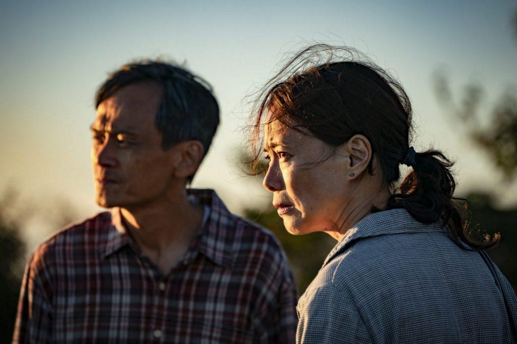 A Sun là bộ phim thứ năm của đạo diễn Chung Mạnh Hoành.