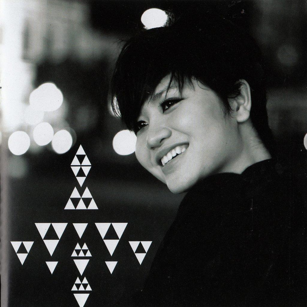 Hình ảnh trích từ album Nửa của Hoàng Anh.